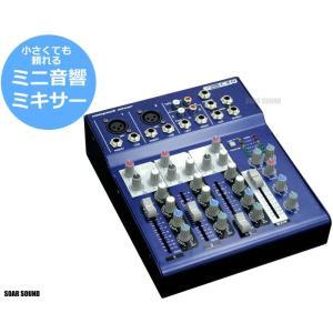 Nue ヌー 4CH 簡易 ミニ ミキサー CX4 PA 音響 ミキサー 4チャンネル 省スペース ミニサイズ|soarsound