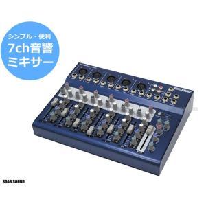 Nue ヌー 7CH ミキサー CX7 PA 音響 ミキサー 7チャンネル 卓上|soarsound