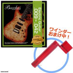 【ワインダーおまけ中!】 Bacchus バッカス エレキギター弦 1パック(6本セット)エレキギタ...