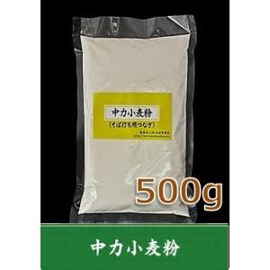 中力粉(そば用つなぎ粉) 500g