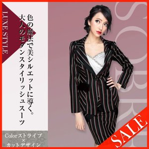 エレガントな女らしさを引き出す カットデザインストライプスーツ♪  赤と白のラインでシルエットを創る...
