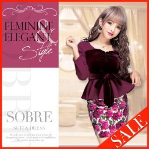 c604961a59e86 キャバドレス キャバ ドレス 大きいサイズ キャバクラ キャバ嬢 ミニドレス ソブレ ビスチェ風ベロアペプラムワンピース