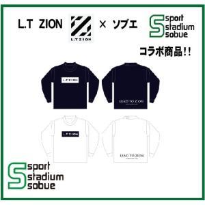 L.T.ZION(エル・ティー・ザイオン) ソブエ限定オリジナルロングTシャツ 長袖 2019LT-NEWYEAR|sobuesports