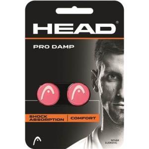 テニス 振動止め HEAD ヘッド PRO DAMP プロダンプ 285515|sobuesports