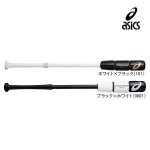 商品情報 〇メーカー:asics (アシックス)    〇カラー:9001:ブラック×ホワイト 〇サ...