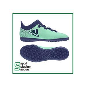 adidas(アディダス) ジュニアトレーニングシューズ 81 エックス タンゴ 17.3 TF J...