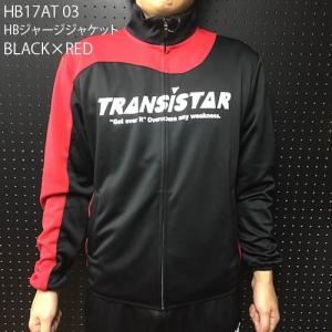 TRANSISTAR(トランジスタ)【セール】残り1点 Sサイズ ハンドボール トレーニングウェア ジャージジャケット HB17AT03