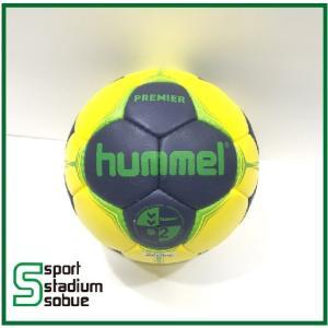 hummel(ヒュンメル)ハンドボールです。  日本で当店のみ取扱い! 数量はかなり少いです。