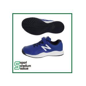 セール ニューバランス new balance ジュニア テニスシューズ オールコート用  KC696BL3 ブルー|sobuesports