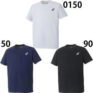 お買い得商品!!  ◆商品説明◆ 松やにで、服が何枚あっても足りない人や 汗っかきでたくさん着替えが...