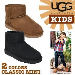 アグ オーストラリア UGG Australia Kidsクラシック ムートンブーツ キッズ 子供用Classic Mini(1003637K)