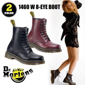 【期間限定特別価格】 ドクターマーチン Dr.Martens 1460W 8ホール レースアップ レザー ブーツ レディース|socalworks