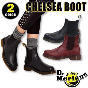 【期間限定特別価格】 ドクターマーチン Dr.Martens 2976 CHELSEA BOOT サイドゴア スムースレザーブーツ|socalworks