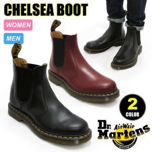 【期間限定特別価格】 ドクターマーチン Dr.Martens 2976 CHELSEA BOOT サイドゴア スムースレザーブーツ メンズ 靴|socalworks