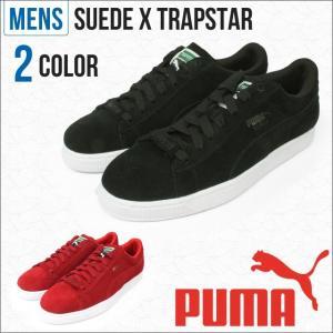 【在庫処分 2018】 プーマ PUMA メンズ スニーカー Suede X Trapstar スウ...