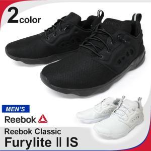 リーボック クラシック Reebok CLASSIC フューリーライト 2 FURYLITE II IS シューズ スニーカー ランニング 運動靴 ローカット メンズ 男性用 socalworks