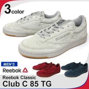 リーボック クラシック Reebok CLASSIC クラブ シー CLUB C 85 TG スエード シューズ スニーカー ランニング 運動靴 ローカット シューレース メンズ 男性用 socalworks