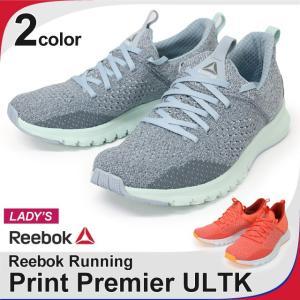 リーボック Reebok プリント プレミア ウルトラ ニット PRINT PREMIER ULTK ULTRAKNIT シューズ スニーカー ランニングシューズ 運動靴 ジョギング レディース socalworks