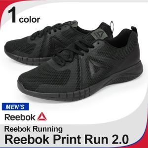 リーボック Reebok プリント ラン PRINT RUN 2.0 シューズ スニーカー ランニングシューズ 運動靴 ウォーキング ジョギング トレーニング メンズ 男性用 socalworks