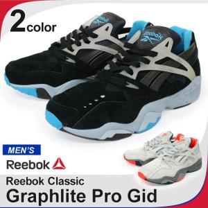 リーボック クラシック Reebok CLASSIC GRAPHLITE PRO GID シューズ スニーカー ランニングシューズ 運動靴 ウォーキング ジョギング メンズ 男性用 socalworks