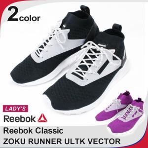 リーボック クラシック Reebok CLASSIC ゾクランナー ウルトラ ベクター ZOKU RUNNER ULTK VECTOR ウルトラニット シューズ スニーカー 運動靴 レディース socalworks