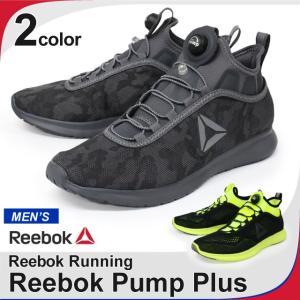 リーボック Reebok ポンプ カモ PUMP PLUS TECH CAMO シューズ スニーカー スリッポン ランニングシューズ 運動靴 ウォーキング ジョギング メンズ 男性用 socalworks