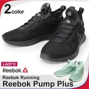 リーボック Reebok ポンプ プラス フレーム ボルテックス PUMP PLUS FLAME VORTEX シューズ スニーカー スリッポン ランニング 運動靴 ウォーキング レディース socalworks