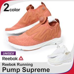 リーボック Reebok ポンプ PUMP SUPREME RILLA ENGINE シューズ スニーカー ランニングシューズ スリッポン 運動靴 ウォーキング メンズ レディース socalworks