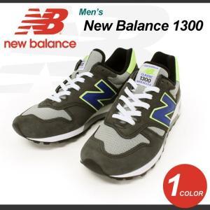 【期間限定特別価格】 ニューバランス NEW BALANCE メンズ スニーカー M1300BK シューズ 靴 アメリカ|socalworks