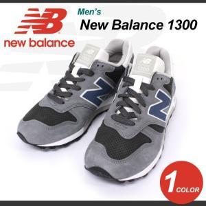 【期間限定特別価格】 ニューバランス NEW BALANCE メンズ スニーカー M1300DAR ヌバック グレー シューズ 靴 アメリカ|socalworks