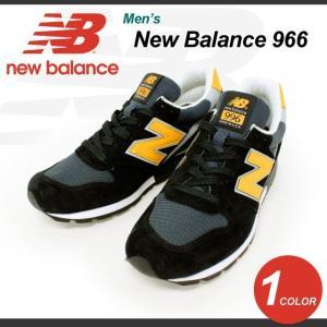 【期間限定特別価格】 ニューバランス NEW BALANCE メンズ スニーカー M996CSMI シューズ 靴 アメリカ USA|socalworks
