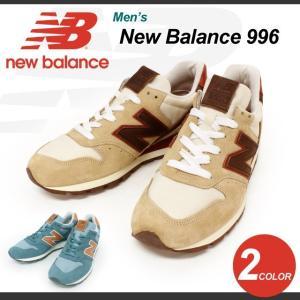 【期間限定特別価格】 ニューバランス NEW BALANCE メンズ スニーカー M996DCB M996DCC シューズ 靴 アメリカ|socalworks