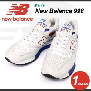 【期間限定特別価格】 ニューバランス NEW BALANCE メンズ スニーカー M998DMON 900シリーズ  シューズ 靴|socalworks