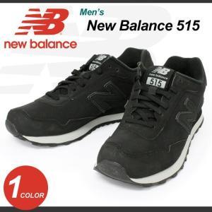 【期間限定特別価格】 ニューバランス NEW BALANCE メンズ スニーカー ML515PFB シューズ スポーツ アメリカ|socalworks