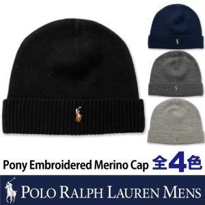 ポロ ラルフローレン メンズ POLO Ralph Lauren MENS クラシック ラックス メリノ ニット キャップ 帽子 ウール ポニー メンズ レディース ユニセックス|socalworks
