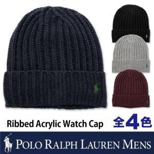 ポロ ラルフローレン メンズ POLO Ralph Lauren MENS チャンキー ハーフ カーディガン ニット キャップ ビーニー 帽子 ニット帽 メンズ レディース ユニセックス|socalworks