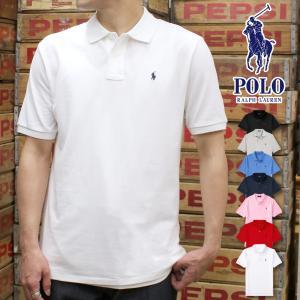 父の日 ギフト プレゼント ポロ ラルフローレン ボーイズライン POLO Ralph Lauren ラルフ 定番 半袖ポロシャツ メンズ