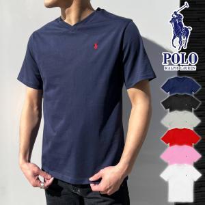 ポロ ラルフローレン ボーイズ POLO Ralph Lauren BOYS 半袖 Vネック Tシャツ ユニセックス|socalworks