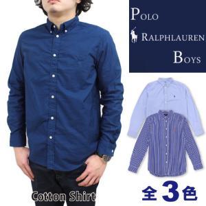 【期間限定特別価格】 ポロ ラルフローレン ボーイズ POLO Ralph Lauren メンズ コットンツイルシャツ ポニー 長袖 男性|socalworks
