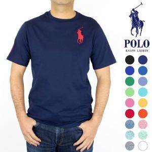 9c636a9269fe9 父の日 ギフト プレゼント ポロ ラルフローレン ボーイズ POLO Ralph Lauren BOYS ビッグポニー コットン 半袖 Tシャツ  トップス 3 ナンバリング クルーネック
