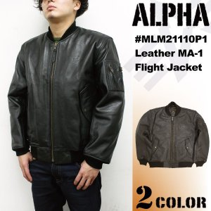 アルファインダストリーズ Alpha Industries MA-1 レザーフライトジャケット LEATHER FLIGHT JACKET アウター ショート丈 ライダース ミリタリー 牛革 メンズ socalworks