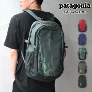 パタゴニア Patagonia レフュジオ・パック Refugio Pack 28L バックパック ...