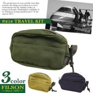 【期間限定特別価格】 フィルソン FILSON トラベルキット バッグ ポーチ(218)|socalworks