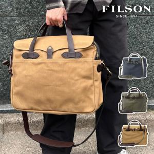 【期間限定特別価格】 フィルソン FILSON ブリーフケース コンピューターバッグ ビジネスバッグ キャリーバッグ ( 256 )|socalworks