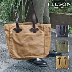 【期間限定特別価格】 フィルソン FILSON トートバッグ 手さげ バッグ トート ( 260 )|socalworks