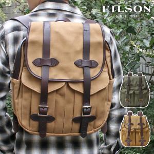【期間限定特別価格】 フィルソン FILSON リュック サック ( 262 )|socalworks