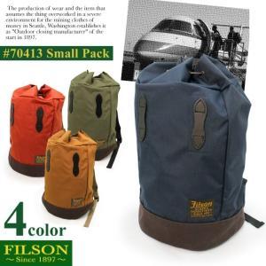 【期間限定特別価格】 フィルソン FILSON スモールパック バックパック リュックサック ナイロン 軽量 バッグ 鞄 ワーク ユニセックス|socalworks