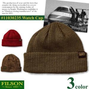 【期間限定特別価格】 フィルソン FILSON ワッチ キャップ WATCH CAP ニット 帽子 ビーニー アウトドア ワーク リブ 霜降り|socalworks