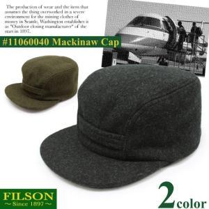 【期間限定特別価格】 フィルソン FILSON マッキーノ キャップ MACKINAW CAP 帽子 ツバ 耳当て キルティング 防寒 24オンス|socalworks