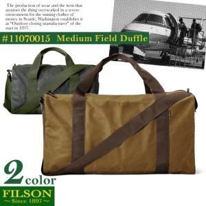 【期間限定特別価格】 フィルソン FILSON フィールド ダッフル ミディアム FIELD DUFFLE MEDIUM 鞄 ボストンバッグ|socalworks